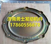 玉柴6108发动机齿轮室喷油泵齿轮端盖 630-1002035A/630-1002035A