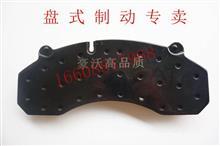重汽豪沃A7專用剎車片盤式制動片摩擦片/重汽豪沃A7專用剎車片