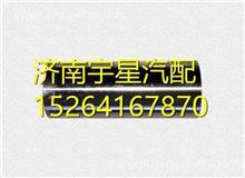 12152378潍柴道依茨226B活塞销/12152378
