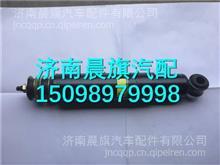 2921FC-010-A东风EQ153驾驶室后悬减震器总成/2921FC-010-A
