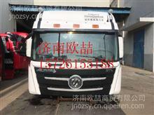 福田欧曼GTL驾驶室配件厂 欧曼GTL前轮后挡泥板 GTL前轮后挡泥板/15726155188