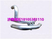 DZ14251842204 陕汽德龙X3000底盘暖风硬管/DZ14251842204