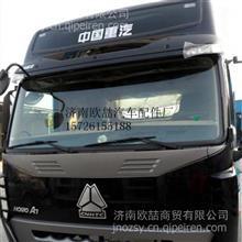 重汽豪沃驾驶室配件厂 重汽豪沃A7高顶遮阳罩 豪沃A7高顶遮阳罩