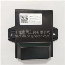 7916010-C5100,XH202东风天龙上装控制单元总成/7916010-C5100,XH202