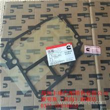 北京福田ISF3.8康明斯柴油电控发动机机油冷却器密封垫4990276/康明斯配件河南旗舰店