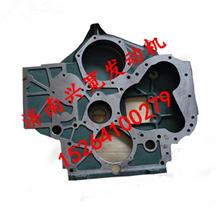 AZ1034010007重汽豪沃WD12发动机正时齿轮室/AZ1034010007