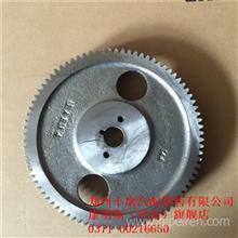 原厂东风康明斯ISL9欧四电控发动机燃油泵齿轮C5284142 C3942764