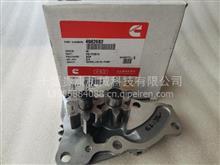 适用于康明斯B3.3发动机机油泵4982682小松工程机械专用机油泵4982676/4982682