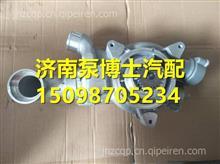D5600222003东风雷诺DCI11水泵总成/D5600222003