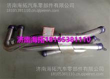 DZ14251845001陜汽德龍X3000暖風水管鋁管
