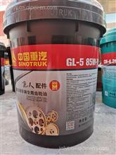 重汽机油,防冻液,齿轮油。/MQ9-11060-0803