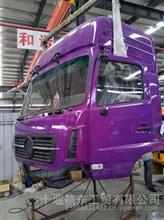 新款天龙驾驶室总成 新款东风天龙驾驶室总成(优雅紫)/5000012-C4302