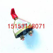 WG9100760100重汽豪沃T5G A7 蓄电池总开关/WG9100760100