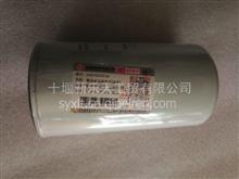 东风天龙雷诺发动机燃油滤清器D5010224734/FS36259