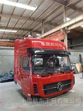 东风新款天龙驾驶室总成新天龙驾驶室/驾驶室总成