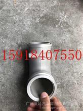 潍柴动力WP10增压器连接弯管/612600111713
