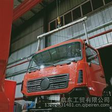 生产厂家东风新款天龙驾驶室总成 新天龙驾驶室可定做/驾驶室总成