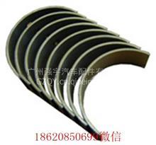 东风康明斯发动机6B曲轴瓦(1150+0.00)/3802070-A3901090