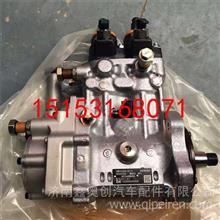 VG1246080050重汽重卡配件陕汽配件福田欧曼高压油泵燃油喷射泵/VG1246080050