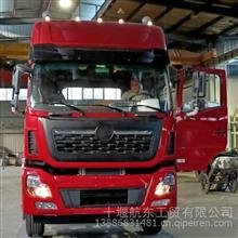 优势供应新款天龙VL驾驶室总成厂家直销一手货源 可定做驾驶室/天龙VL驾驶室
