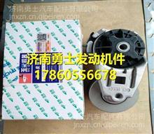玉柴YC4110电喷发动机皮带涨紧轮 E2100-1002450/ E2100-1002450