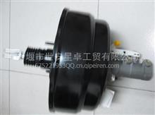 东风凯普特油刹刹车总泵带真空助力器总成/3505510-H01221