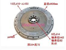 中国重汽/潍柴动力/华菱/WD12/重汽四气门飞轮/AZ1092020002