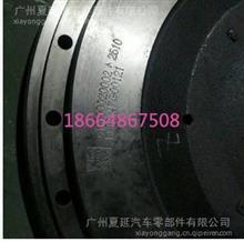 中国重汽/潍柴动力/华菱/WP7飞轮/610800020002