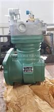 解放打气泵空气压缩机/3509010B6A0
