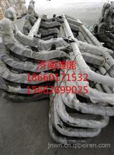 同力防撞梁焊接总成/87028030005A