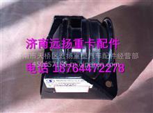 陕汽德龙新M3000发动机左后悬置减震垫/ DZ96259590107
