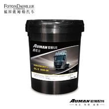 欧曼配件专用车辆齿轮油S85W/90GL-5(18L)A8022/S85W/90GL-5(18L)A8022