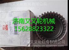 9JS180-1707030法士特9档变速箱副箱驱动齿轮 /9JS180-1707030