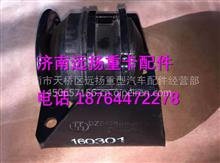 陕汽德龙新M3000发动机右后悬置减振垫/ DZ96259590108