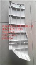 陕汽德龙X3000左翼子板后端 内外饰件及事故车配件专卖店/DZ14251230013
