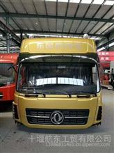 东风天龙驾驶室总成 东风天龙VL驾驶室原装厂家/东风天龙