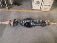 郑州宇通客车ZK6805G新能源公交专用后桥壳总/2401010-RA07A