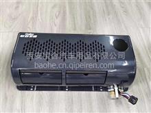 驻车空调 电动空调 歌谷空调 顶置空调 24V变频空调/CB-20K