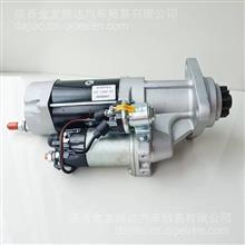 西康发动机起动机4985441 4974389/4985441