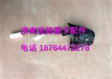 陕汽德龙新M3000方向盘按键模块/ DZ97189584633