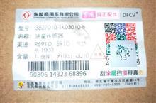 C3827010-TK03010-B   东风东风商用车油浮子 油量传感器/3827010-TK03010-B