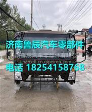 中国重汽豪沃轻卡宽体单排驾驶室总成  豪沃HOWO轻卡驾驶室配件