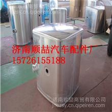 DZ9114552130/140德龙820/680/650德龙铝合金方形350L燃油箱 /15726155188