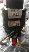 恒和尿素泵12V/1711171077
