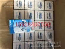 潍柴动力WD615柴油格/612600081334