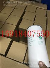 中国重汽WD615柴油格/VG1560080012