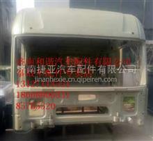 联合重卡驾驶室壳体 内外饰件及事故车配件专卖店/驾驶室壳体