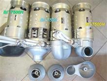 供应适用于军车发电机用于 UTD-20 装甲车充电机/ UTD-2    C5-2C   BMP-2