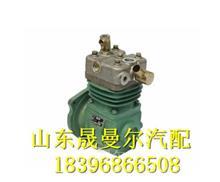 3509010-36D一汽解放WX6DL2锡柴发动机空压机打气泵/3509010-36D