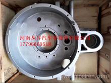 天龙搅拌车大力神上海华凌水泥搅罐车原厂取力器飞轮壳K0903/原厂发动机飞轮齿圈飞轮壳配件